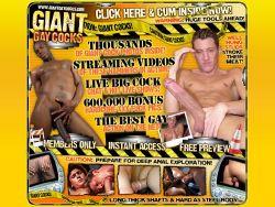 Giant Gay Cock screenshot