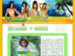I Want Latina screenshot