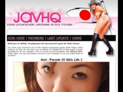 JAVHQ screenshot