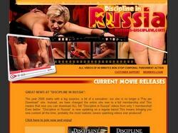 Russian Discipline screenshot